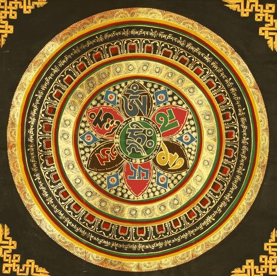 mandalagold